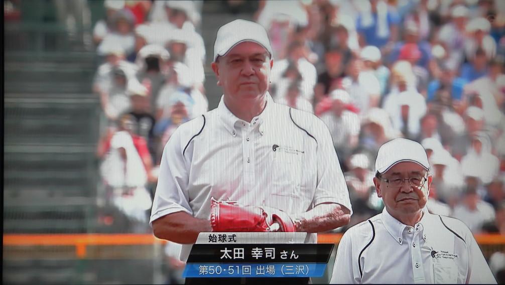 0N8A9994始球式元三沢エース太田さん