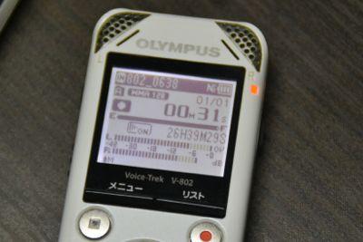 ICレコーダーの録音画面