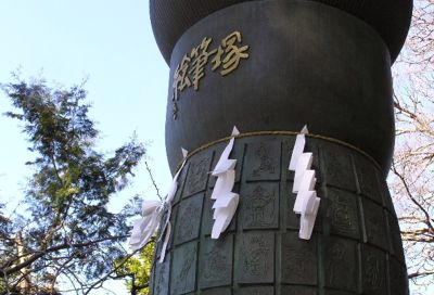鎌倉宮の絵筆塚