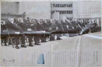 20180412朝日新聞
