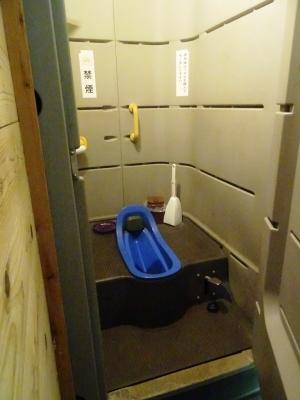 DSC04083旧プレハブトイレ
