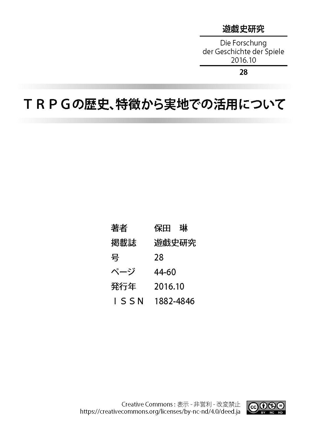 20180716200918af3.jpg