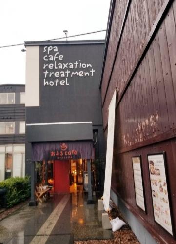 おふろカフェで官足法交流会7