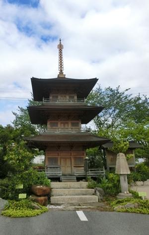 一乗寺模型