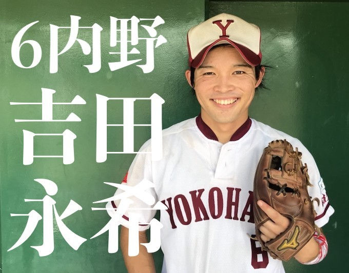 yoshida6.jpg