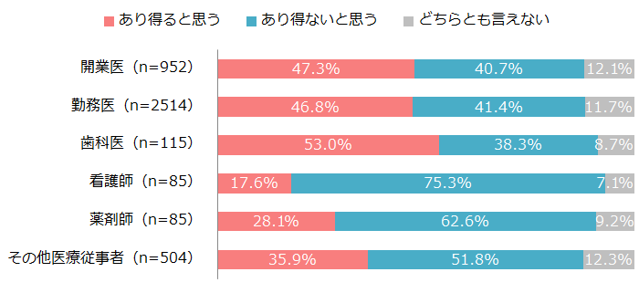 20180810_KN_1.png