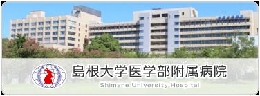 hospital simane