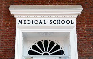 Medical-School.jpg