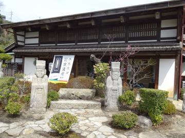 2018年3月18日 松濤園建物、石人像