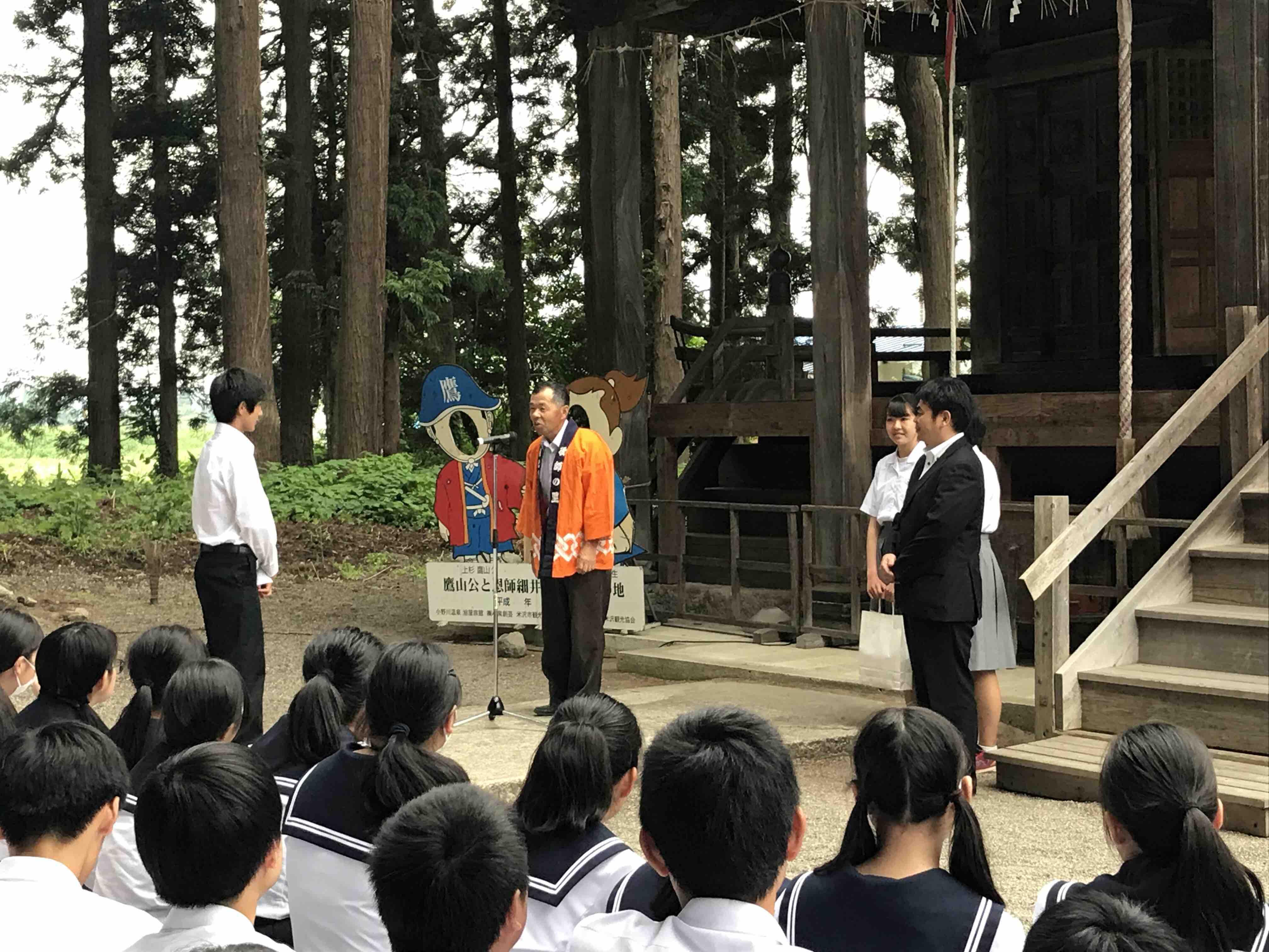 米沢市内研修3 - 横須賀中学校ブログ