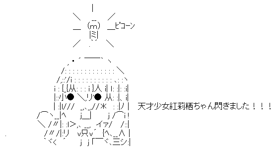 18080816503.png