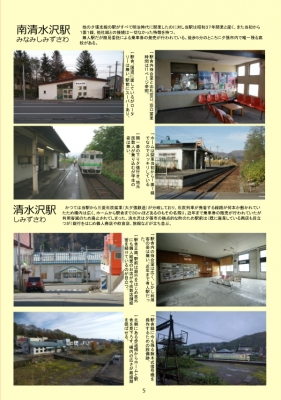 C94広告 (2)