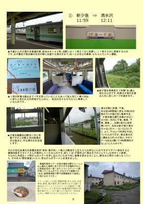 C94広告 (3)
