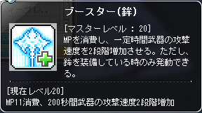 Maple_180713_154421.png