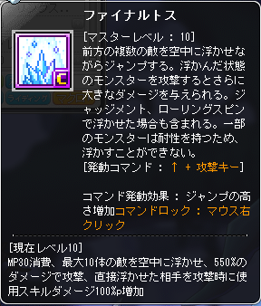 Maple_180713_155451.png