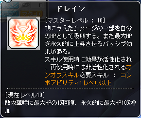 Maple_180713_155459.png