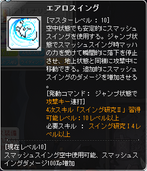Maple_180713_161602.png