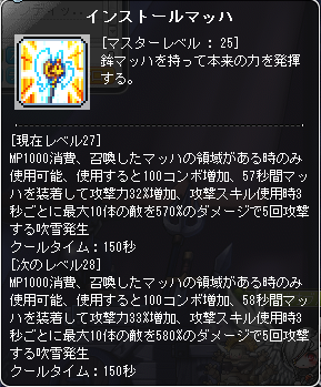 Maple_180713_173812.png