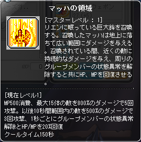 Maple_180713_174201.png