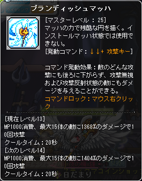 Maple_180713_181040.png
