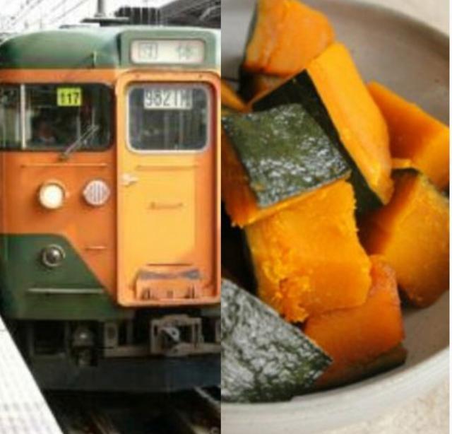 #東海道本線113系とカボチャの煮物