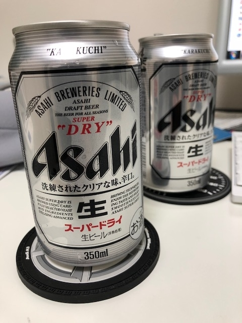 #つねビール