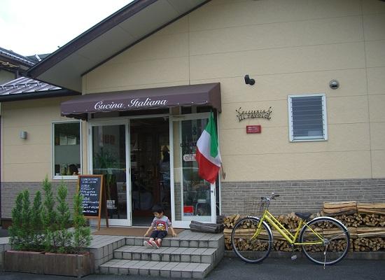 蒜山サイクリング