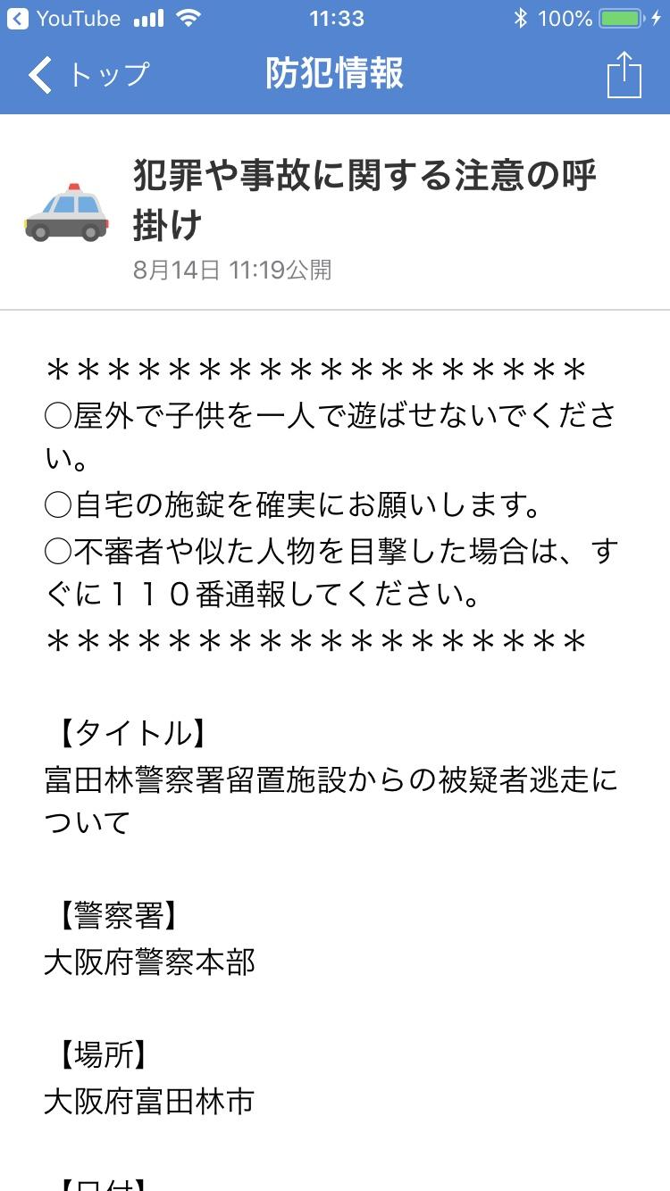 fc2blog_20180815102127d9e.jpg