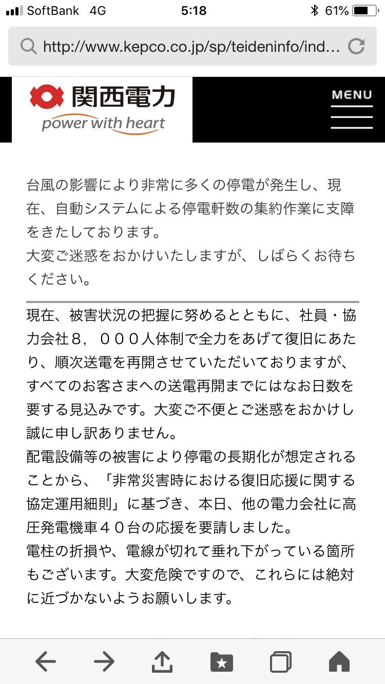 fc2blog_20180905051900ac7.jpg