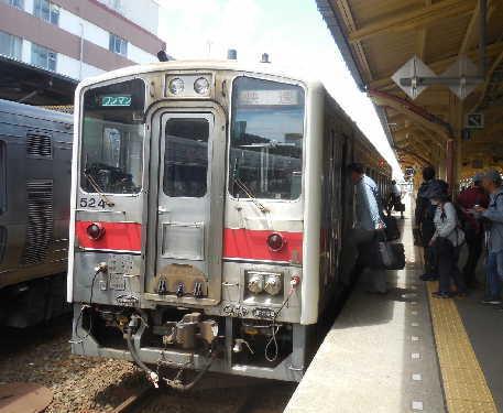 DSCN9525s.jpg