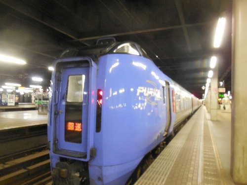 DSCN9685s.jpg