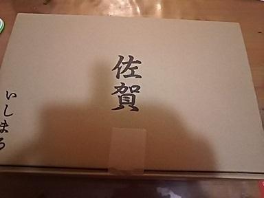 上峰 (2)