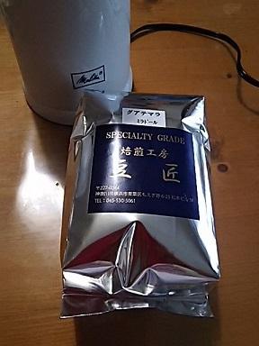コーヒーミル (5)