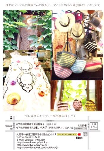 fc2blog_20180612085102298.jpg