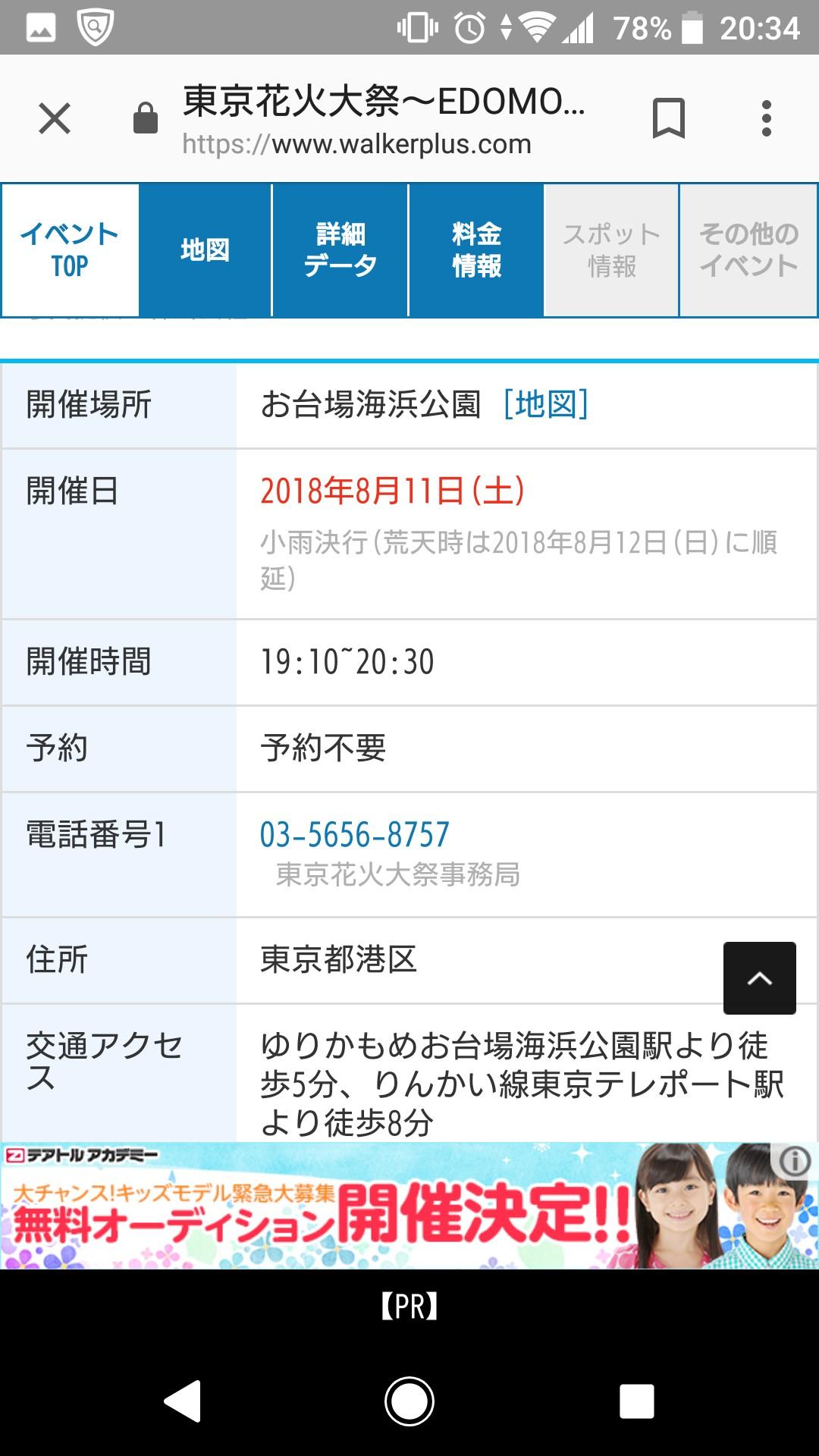 20180625203503997.jpg
