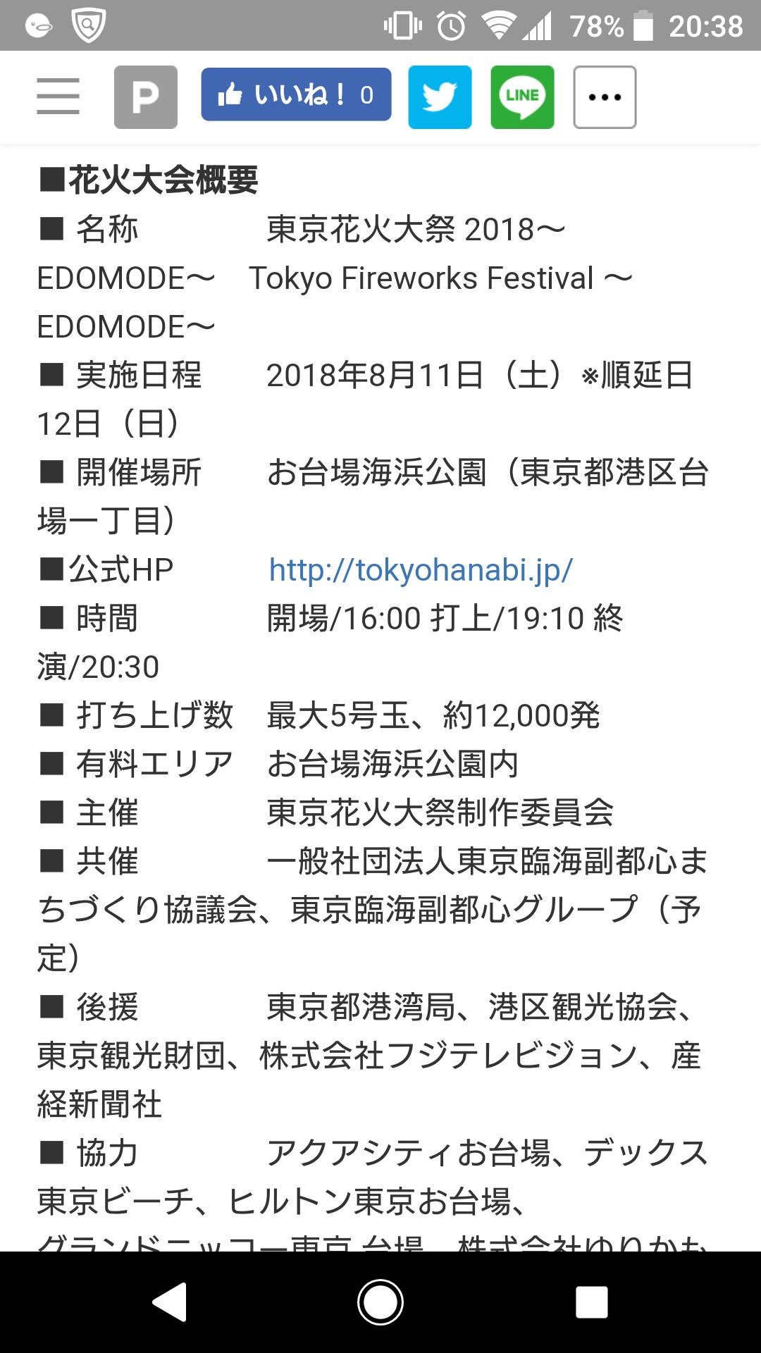 20180625204037001.jpg