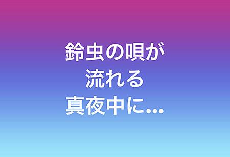 uzumushi.jpg
