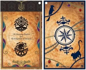 国別パスケース 海賊