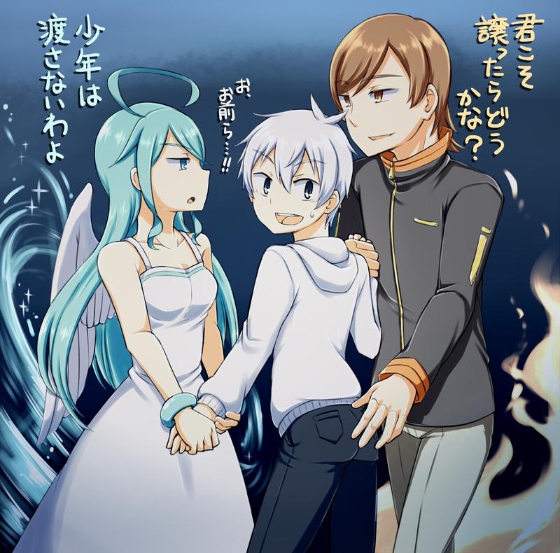 akiwaraa.jpg