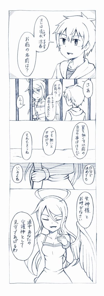 ks1_13a.jpg