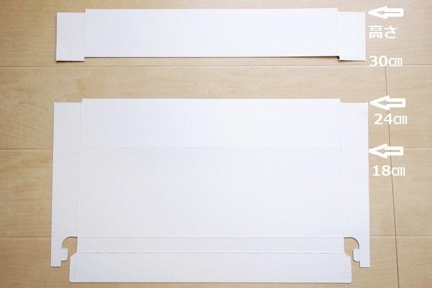 無印・ポリプロピレン収納ケース用フロントインデックス 幅34cm収納ケース用・2枚入り④