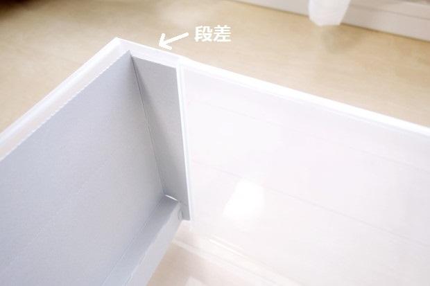 無印・ポリプロピレン収納ケース用フロントインデックス 幅34cm収納ケース用・2枚入り⑥