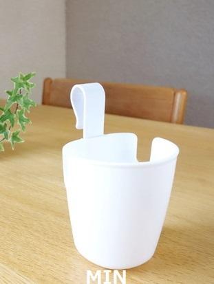 セリア・引っ掛け式 タオルバー用小物ポケット③