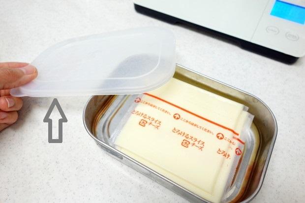 セリア・タッパー・チーズ収納①