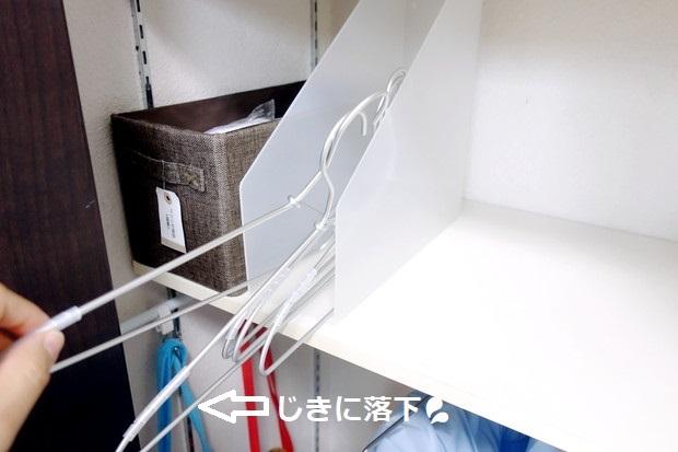 無印・ファイルスタンドボックス・ハンガー収納②