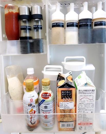 冷蔵庫・ドアポケット⑦