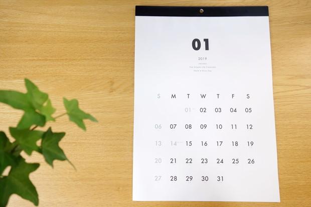 キャンドゥ・A3壁掛けカレンダー シンプル①