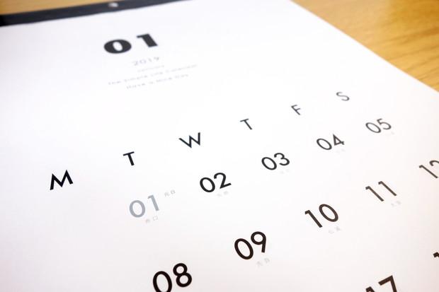 キャンドゥ・A3壁掛けカレンダー シンプル②