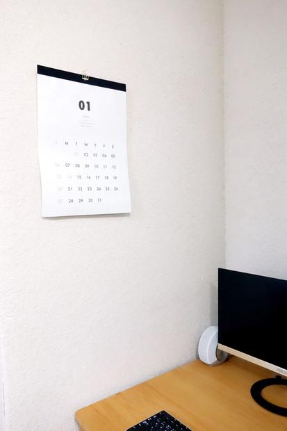 キャンドゥ・A3壁掛けカレンダー シンプル・ワークスペース①
