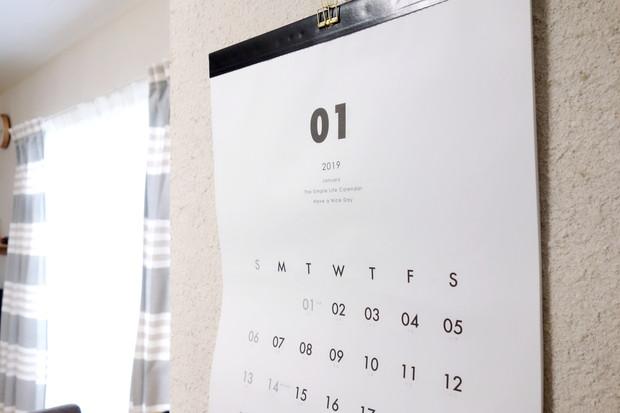 キャンドゥ・A3壁掛けカレンダー シンプル③